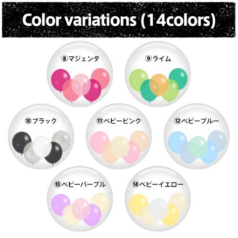 カラー展開7色